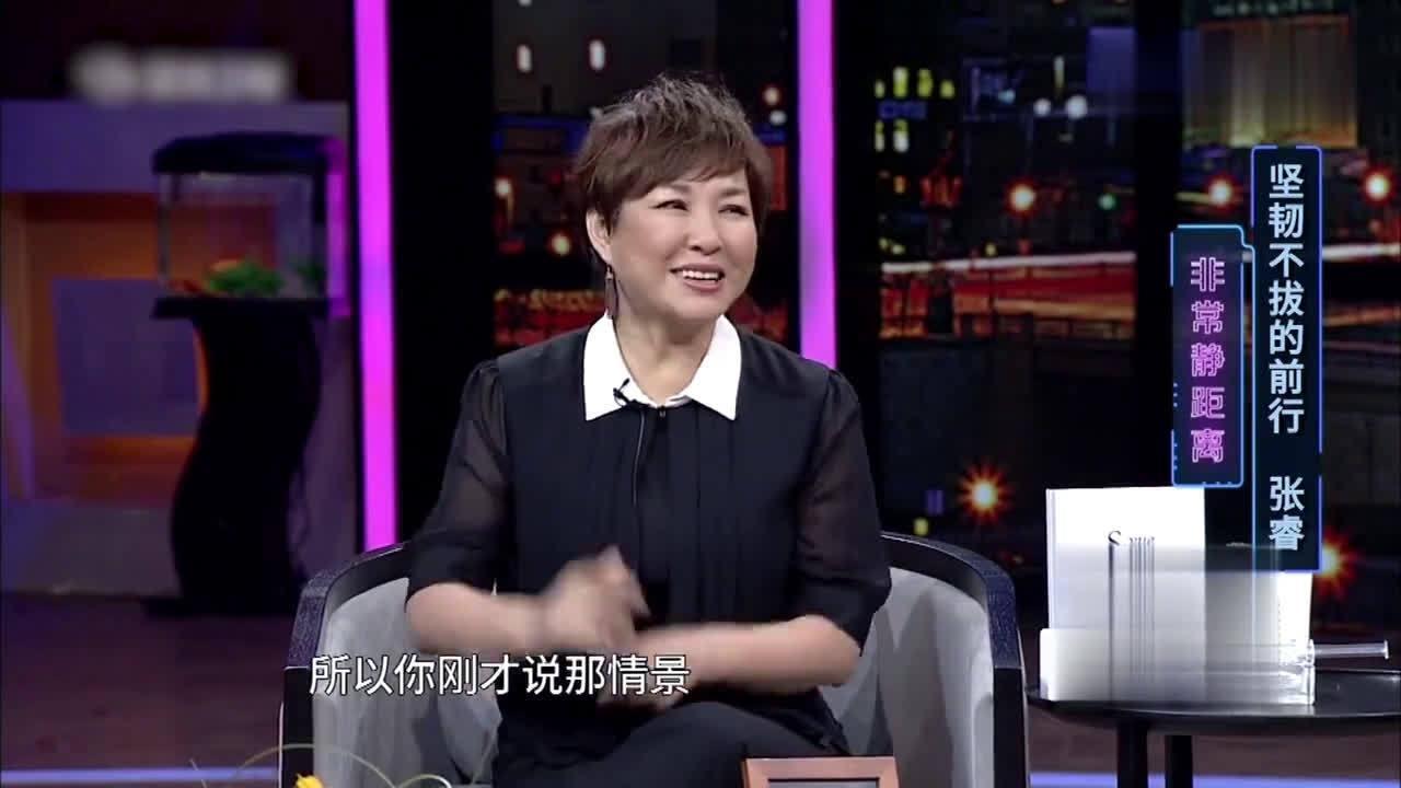 张睿是辽宁锦州人,开口说东北话,一嘴大渣子味逗笑全场