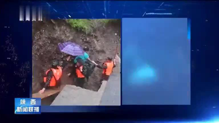 陕西省启动自然灾害救助Ⅳ级应急响应