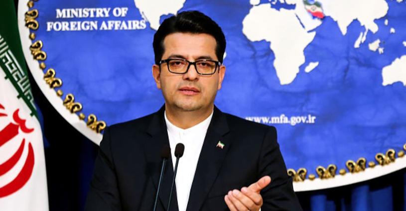 伊朗外交部:德黑兰同意向被击落的乌克兰客机,支付赔偿金
