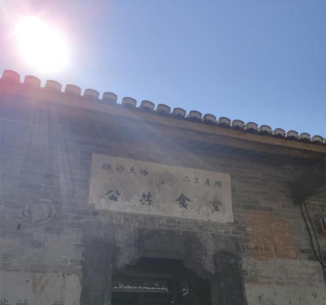 九江又一古村走红,四周群山环绕风光旖旎,三万平方米古建筑群