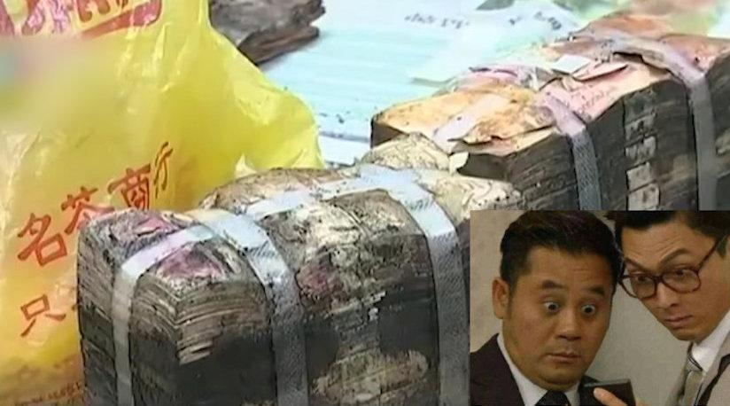 将31万钞票放床下受潮发霉:部分现金变全黑