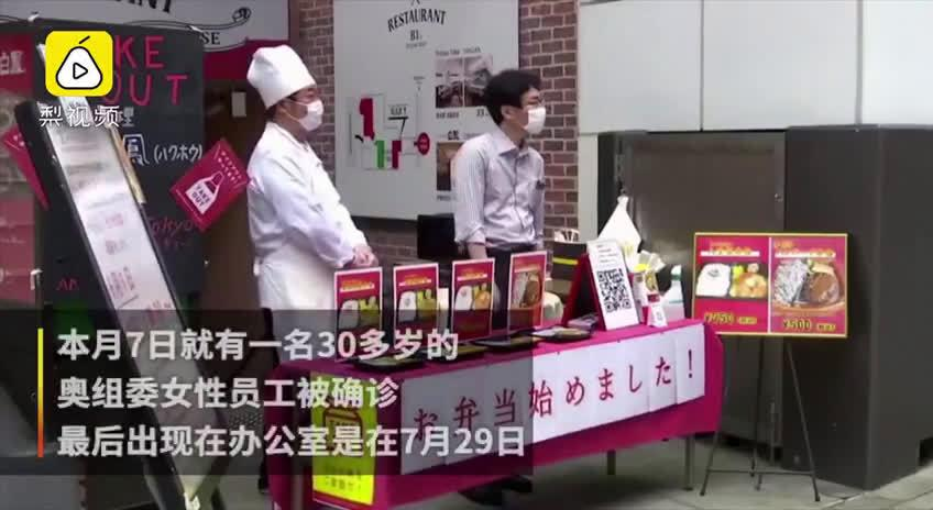 听说日本的新冠病毒好像还变异了 也不知道东京奥运会还能不能开