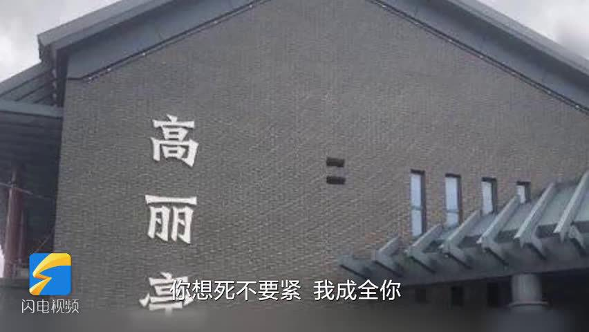 青岛胶州一自媒体转发婚宴集体腹泻事件收死亡威胁!