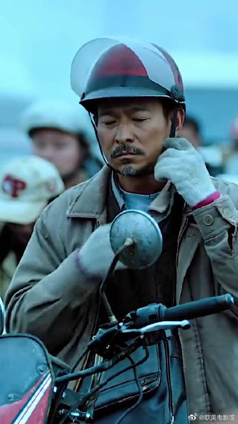 失孤:他叫刘德华,现在他只是一个演员!我心中唯一的男神!