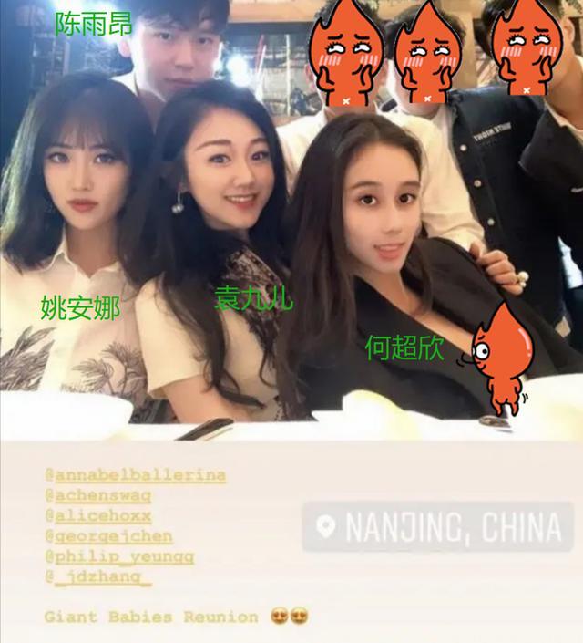 陈凯歌的儿子和赌王的年轻女孩出现在一个豪华的聚会 充满了富二代 姚安娜在那里!