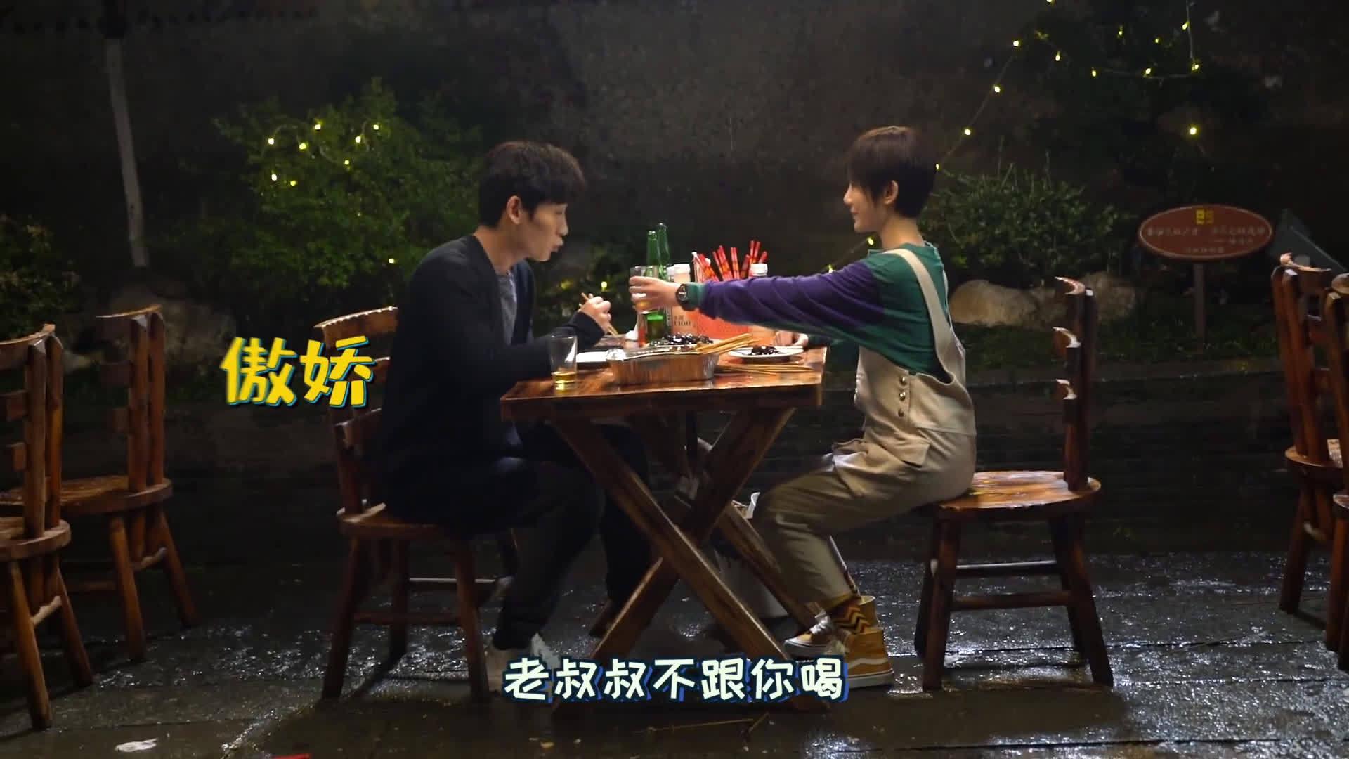 小白和吴邪这小朋友的相处日常有点甜哦~