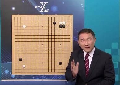 性侵棋院外籍女棋手,韩国棋院开除著名棋手金成龙