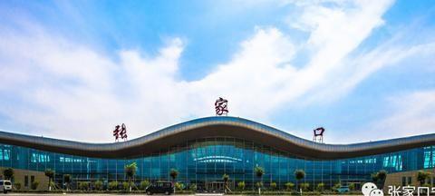 张家口机场2号航站楼启用