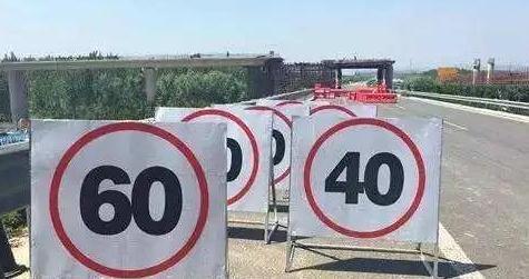 """11月起高速路提高限速,""""龟速车""""低于规定车速20%不处罚"""