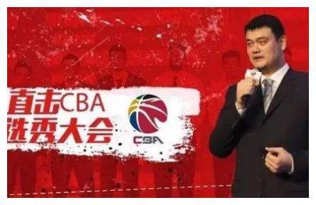 CBA选秀大热!64人参选创历年新纪录,年龄最大参选球员33岁