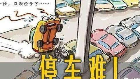 注意!智慧停车来浑南、沈北、于洪、苏家屯了!
