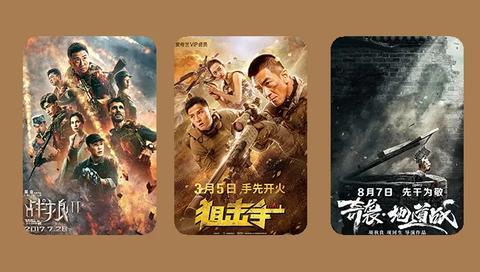 情绪、故事、真实感…直男观众看军事战争片看的是什么?