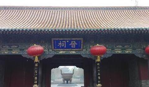 太原晋祠竟是《西游记》的拍摄场地之一,揭秘你不知道的晋祠事!