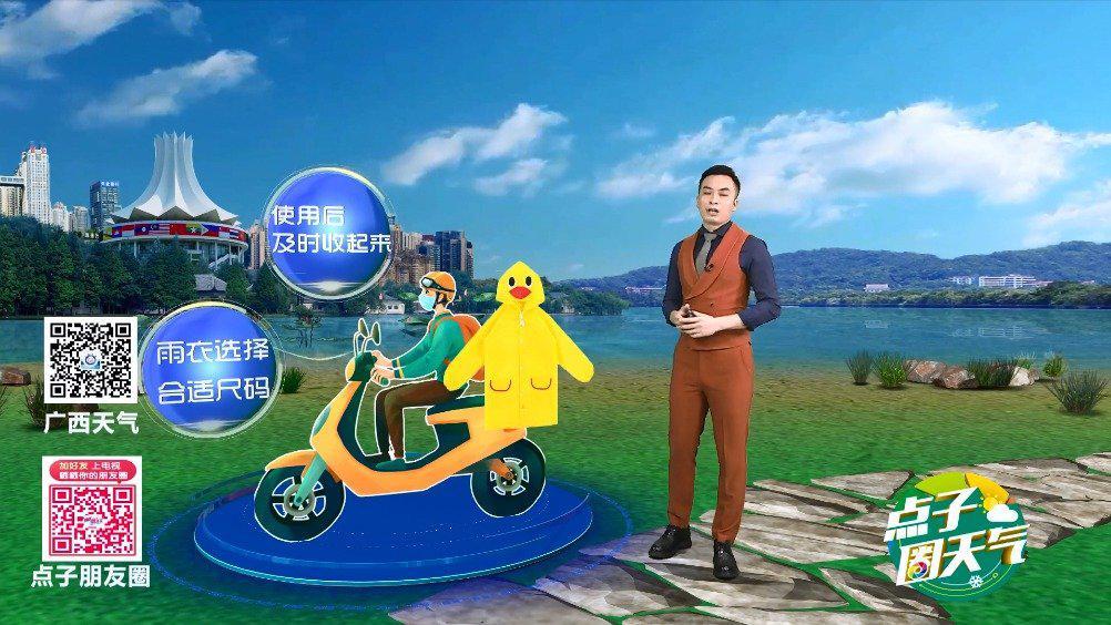 前两天有新闻报道,南宁一位市民骑电动自行车时……