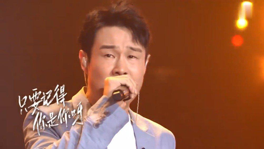 王凯-李小萌-秦海璐-小沈阳《少年 》:你还是那个我心中的少年!