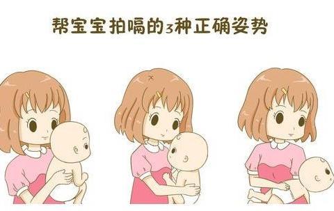 宝宝拍嗝总是拍不出?救命小技巧,新手妈妈要学会