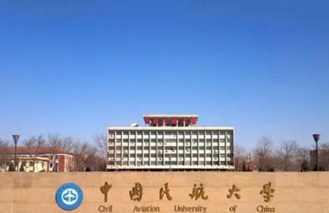 中国民航大学的专科很不错,河北考生关注了!