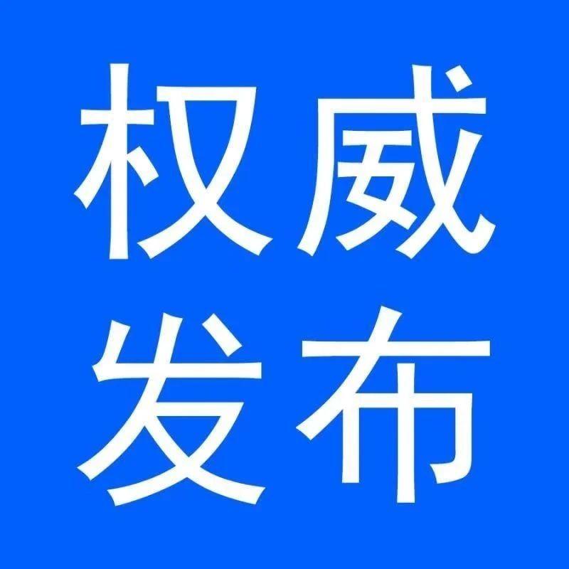 抄袭成立! 广西艺术学院:撤销杨志超硕士学位