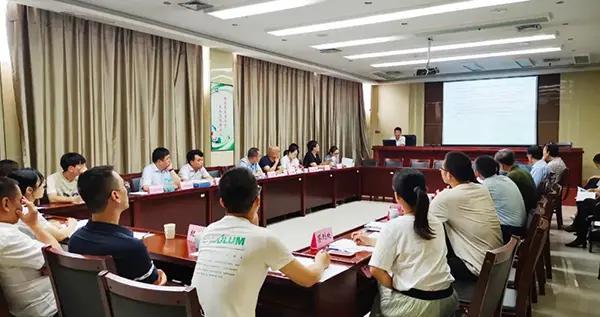 晋城:太行古堡文物密集区专项补助经费竞争性分配会议召开