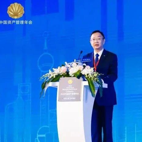 浦发银行行长潘卫东:银行资管应回归本源,以科技融合驱动革新