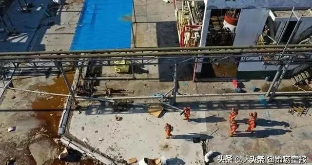 响水致78死特大爆炸案开庭,15名公职人员被诉
