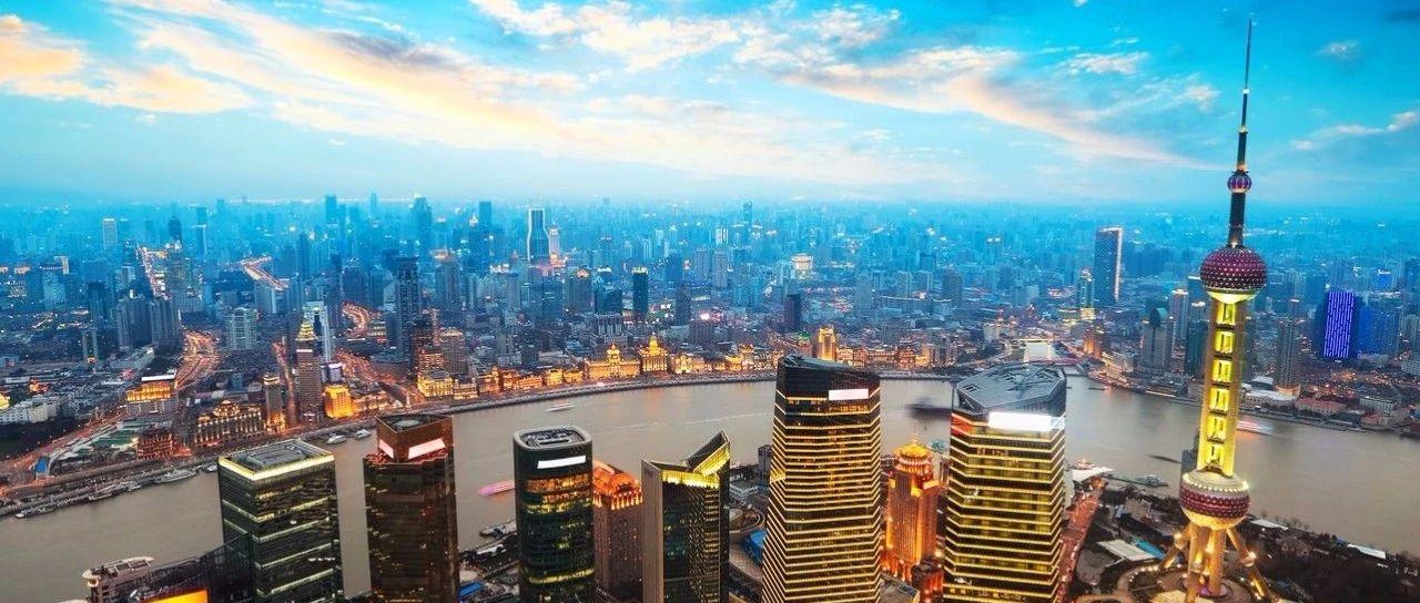 2020上半年GDP百强城市出炉:江苏13城全数入榜,泉州西安进入前20