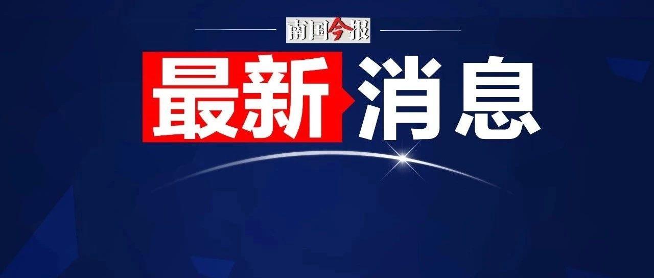 柳州市2020年中考成绩公布,这份考生网上报名须知请收好