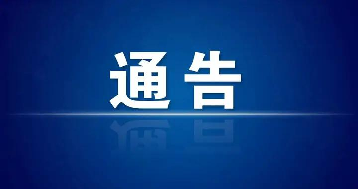 """黑龙江省明确""""三项措施"""",做好秋冬季农贸市场疫情防控"""