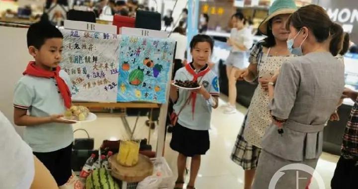 户外经济遇上暑假,重庆周末市集玩起了亲子元素