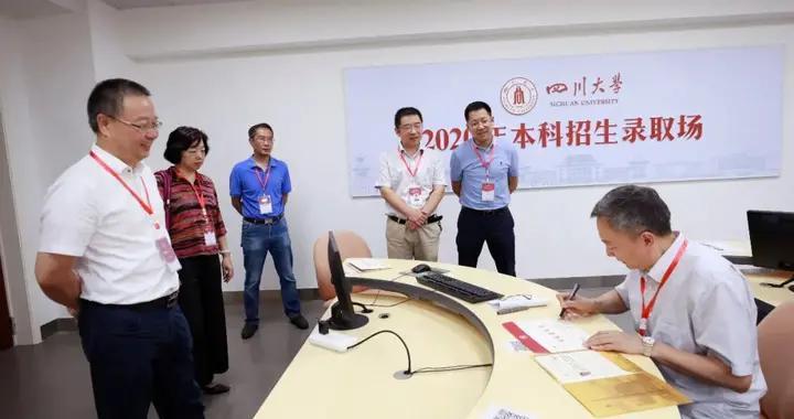 四川省第一封录取通知书从四川大学发出