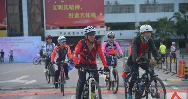 """动起来!柳州市举行集体骑行活动迎接""""全民健身日"""""""