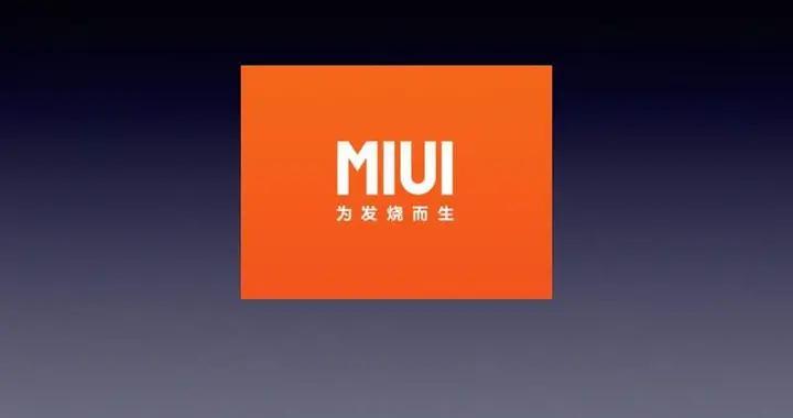 应对印度特别情况,小米推出了特别定制版MIUI,将放弃小米浏览器