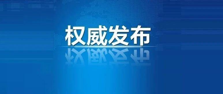擦亮眼!辽宁104所正规大学名单来了!别被野鸡大学骗了!