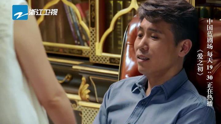 爱之初 电视剧爱之初 谢桥@俞飞鸿工作室 和萧雨山@李乃文