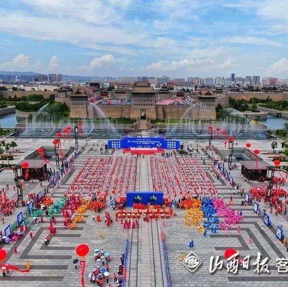 第十六届省运会倒计时两周年在大同市启动