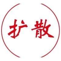 晋城8家古堡保护单位获1000万元补助!