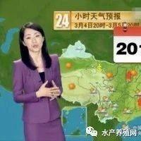 湖北等4省局部大暴雨,江南华南暑热盛行,未来十天江南江淮持续高温