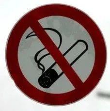 【新消息】控烟令要来了!银川这些区域拟禁止吸烟!电子烟也不行!
