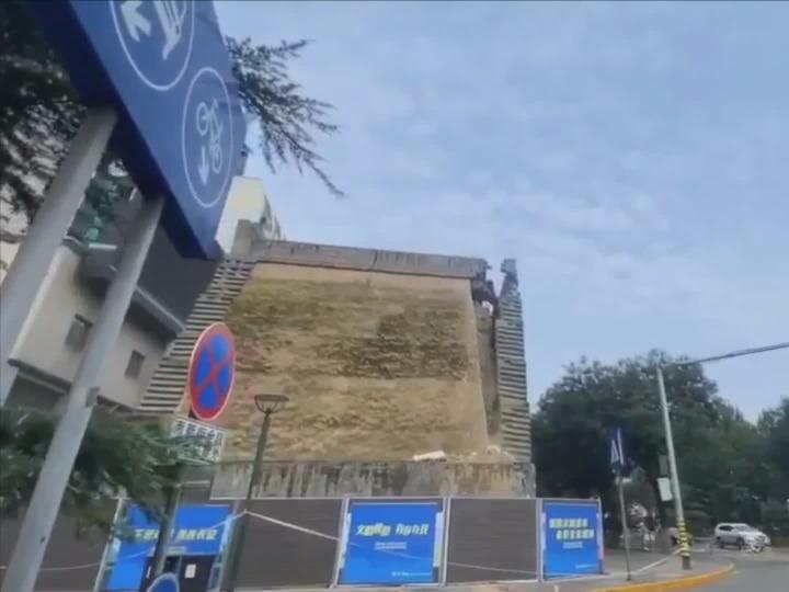 西安:大雨致明秦王府城墙坍塌  坍塌部分未伤及原明代城墙夯土