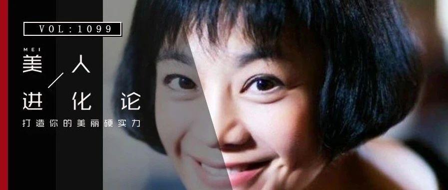 她是李宗盛的梦中情人,37岁未婚生子,62岁与小鲜肉演床戏,67岁依然风华绝代