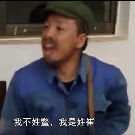 四川方言丨瓜老汉看病,笑断命!