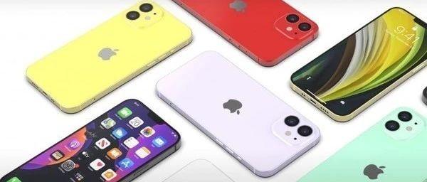 苹果手机升级屏幕,OLED面板供应谁将受益?