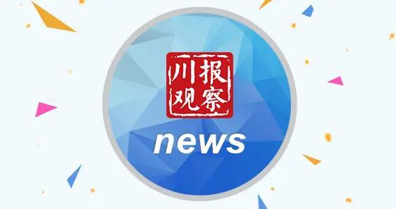 """""""划船重走长征路""""四川男子赛艇队以106.359时1700公里,领先全国"""