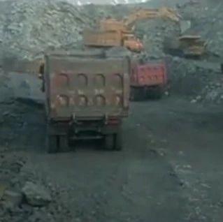 多人被免职!青海通报祁连山木里矿区非法开采