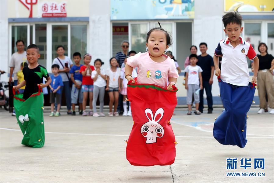 安徽淮北:趣味运动会 快乐度暑假