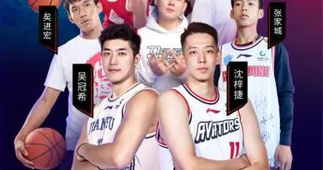 助力CBA总决赛 快手国民篮球巅峰赛即将开打