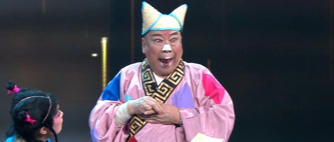 今晚播出《大戏台》| 豫剧《讨饭国舅》