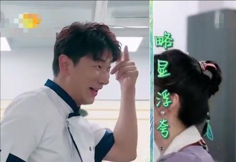 中餐厅:张亮和林大厨这两位厨师上演厨神争霸,看点十足!