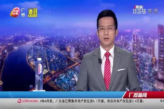省港大罢工纪念馆要改造 擦亮红色景点