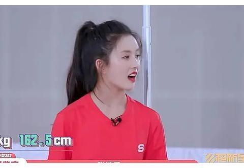 硬糖少女303身高、体重大揭秘,郑乃馨,刘些宁有些出乎意料